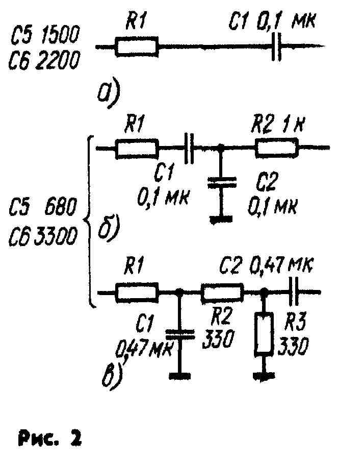 Улучшение качества звучания К174УН7.