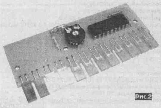 Усилитель НЧ 2x22 Вт (TA8210AH/AL, авто) Предлагаемый набор позволит радиолюбителю собрать простой и надежный.