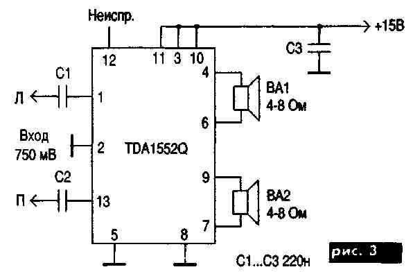 УМЗЧ на микросхеме TDA1552Q tda2003 схема включения - ДипСхемы. b.