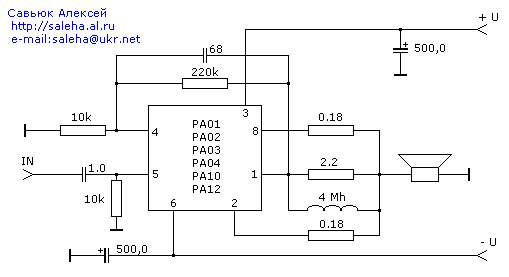Данные по микросхемам приведены ниже: Тип микросхемы...  Рис.1. Схема УМЗЧ.