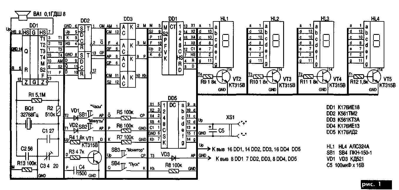 vst 732 схема электрическая