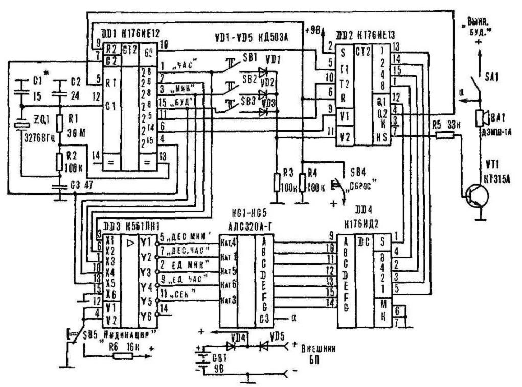 схема часов-будильника.