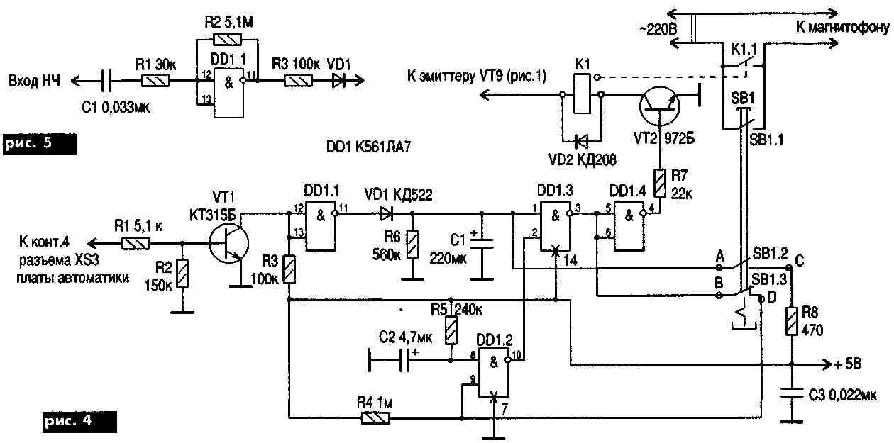 Для нормальной работы автовыключателя сигнал управления снимается с платы автоматики (контакт 4 разъема...