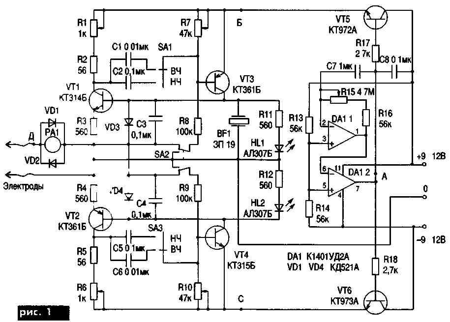 Электростимулятор своими руками