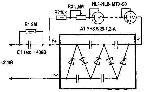 Регулировочнyj резистор компенсационнэ схем