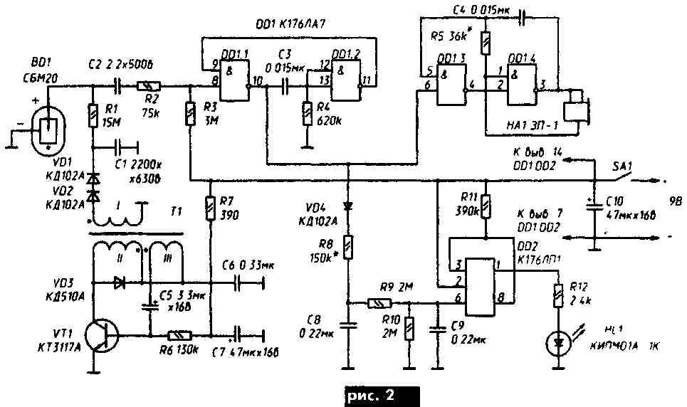 Схема простого дозиметра своими руками 17