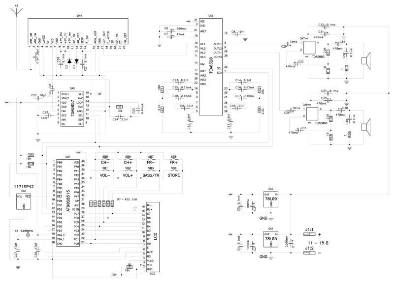 Микроконтроллер DD1