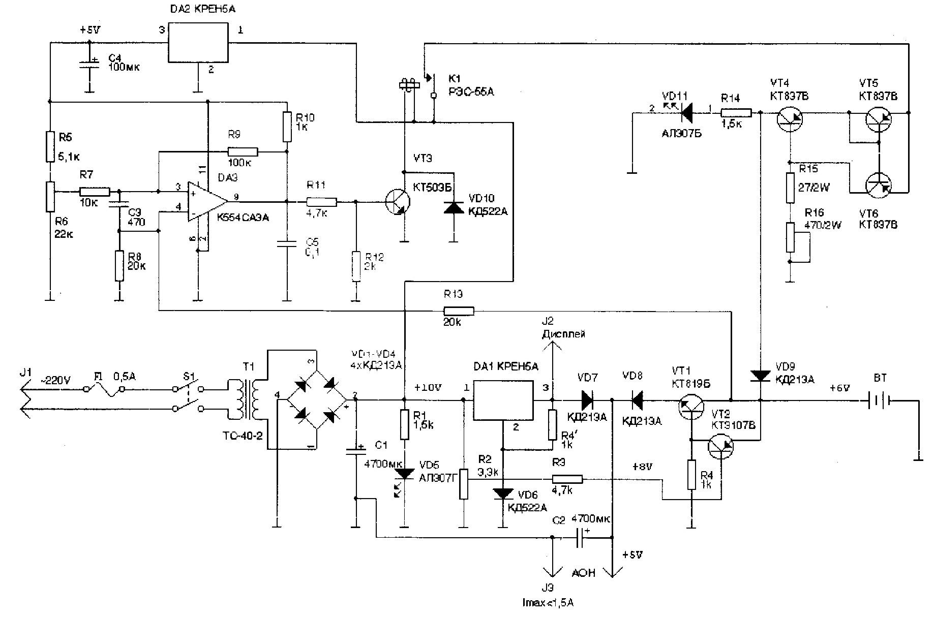 Принципиальная электрическая схема на резервный источник питания