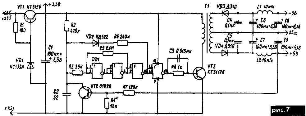 Электронный вольтметр выполнен на базе микросхемы аналого-цифрового преобразователя КР572ПВ2 (рис.6) Максимальное.