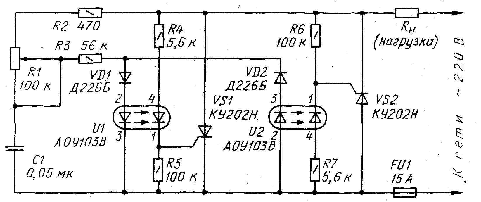 Схема фазового регулятора на тиристорах