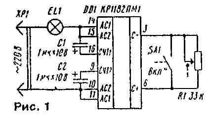 """Как отмечалось в статье И.Немича  """"Микросхема КР1182ПМ1 - фазовый регулятор мощности """" ( """"Радио """", 1999, 7, с.44—46)..."""