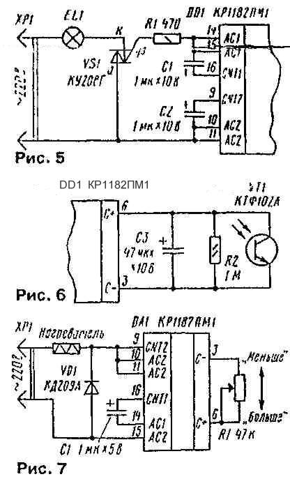 Регуляторы мощности на микросхеме КР1182ПМ1.