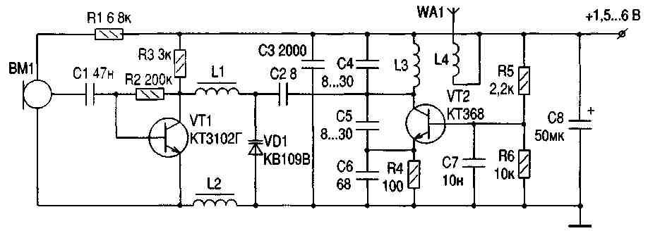 Транзистор VT1 с большим коэффициентом усиления обеспечивает... мотаны на ферритовых стержнях диаметром 3 5 мм и...