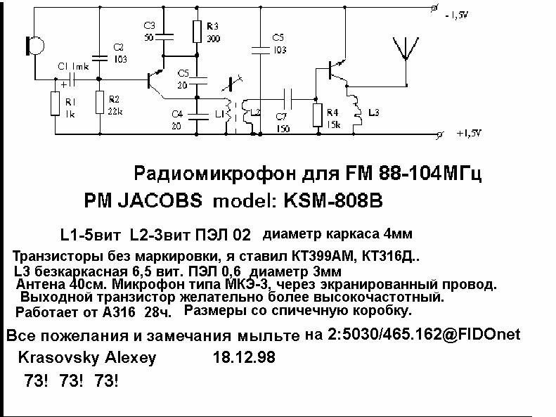 камаз 5410 электрическая схема.