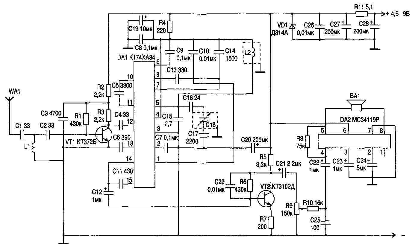 Схема УКВ приемника с конденсаторной настройкой показана на рисунке.