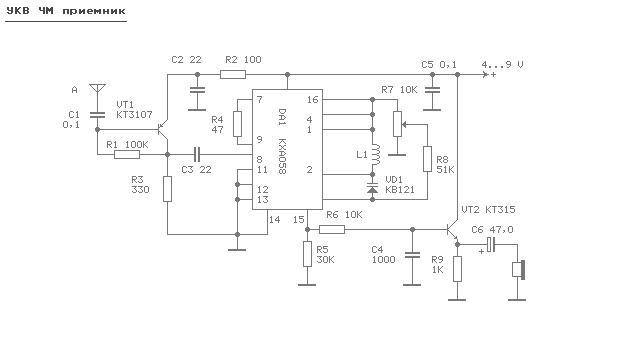 Схема УКВ-ЧМ приемника на базе FM-тюнера.